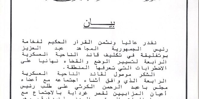 mozabite_berber_man._algeria._1860-1890