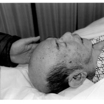 神藏美子「たまきはる─父の死」