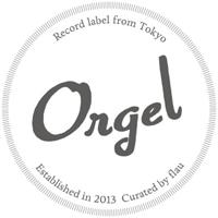 orgel_logo