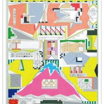 SLASH/square Coordinate:KAYOKOYUKI Design work:CRAFTIVE