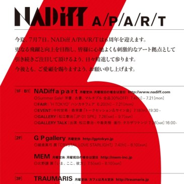 NADiff a/p/a/r/t 6th anniversary SPECIAL WEEK