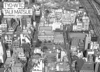 TYO-WTC_cover
