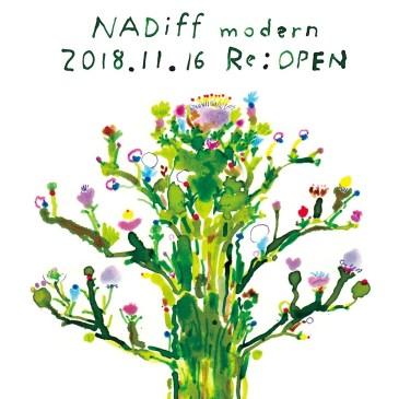 NADiff modern Re:OPEN