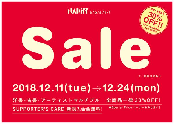NADiff a/p/a/r/t Winter Sale