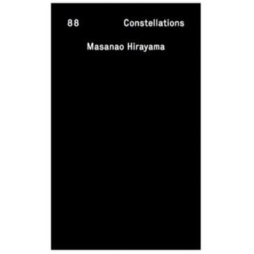 平山昌尚「88 Constellations」<br>@Meets by NADiff 渋谷PARCO 4F