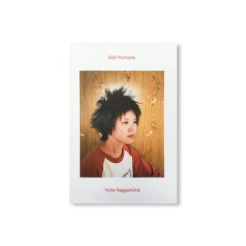【オンライン配信】『Self-Portraits』刊行記念 <br>長島有里枝 ✕ 伊藤貴弘 トークイベント