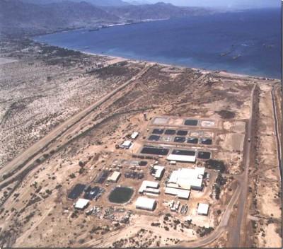 NCM aerial view
