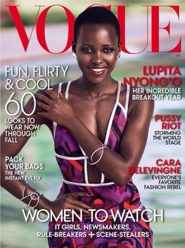 vogue Lupita Nyongo Covers The July Edition Of US Vogue Magazine