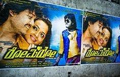 Bangalore-City-Day-08-Photographer-Naina-Thumb
