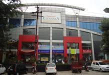 parsvnath-eleganza-mall-namaste-dehradun