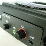 ハンズフリー拡声器の操作部