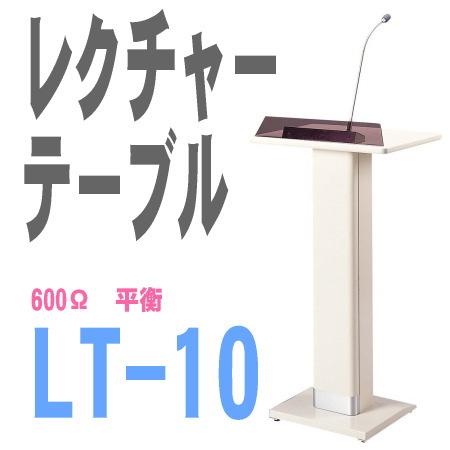 LT-10