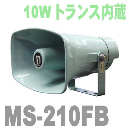 MS-210B