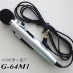 G-64M1
