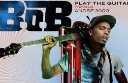 Play The Guitar (Front)