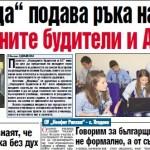 maritsa_22