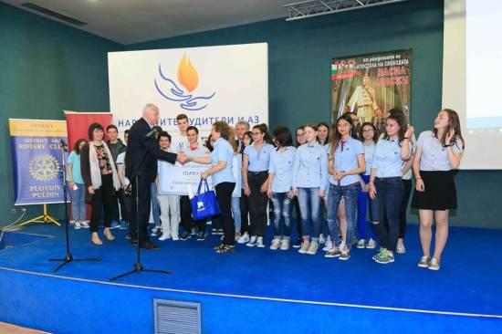 Награждаване на ученици от Варна, Народните будители и Аз