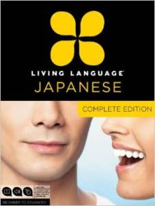 Living Language-Japanese