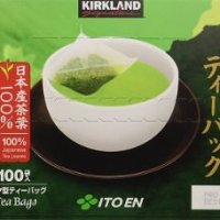 Japanese Green Tea With Matcha 100 ct Natural Medicine Center Lakeland Central Florida
