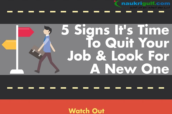 5 Signs It\u0027s Time To Change Your Job - Naukrigulf