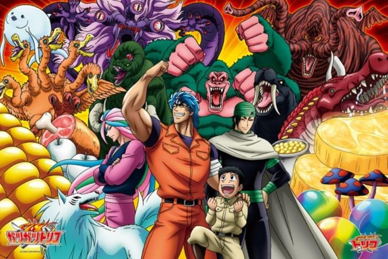 3d Wallpaper Of Dragon Ball Z Toriko