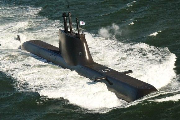 Type 214 - 1