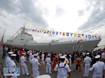 frota chinesa no rio