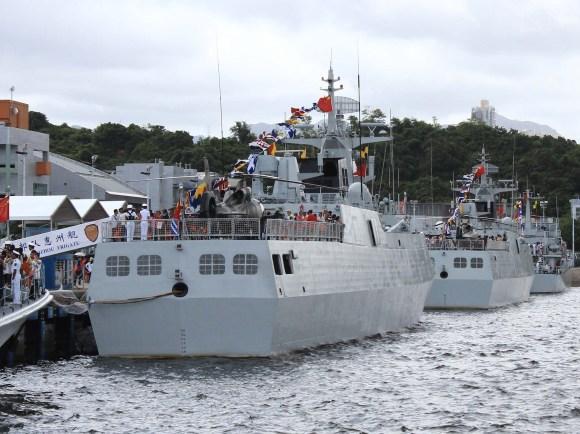 Type 056 - 2