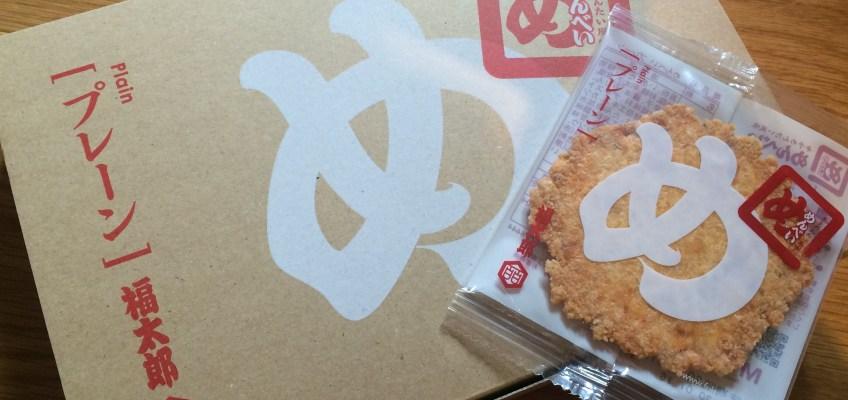 ロンドンM&S マークス&スペンサーで見つかった激安激ウマお菓子