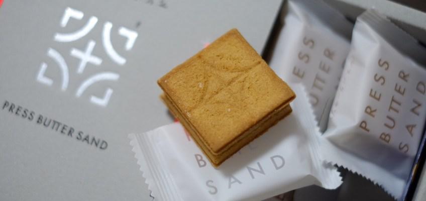 東京駅とスカイツリーでしか入手できないまぼろいのお菓子、プレスバターサンドを買ってみました!