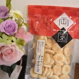 成城石井で買う外国人にも喜ばれる日本のお土産