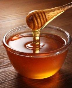 Nazareth Honey