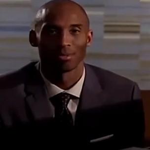 Kobe Bryant piano