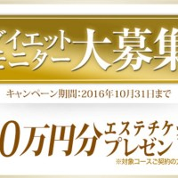 2016-09-23_22h58_06