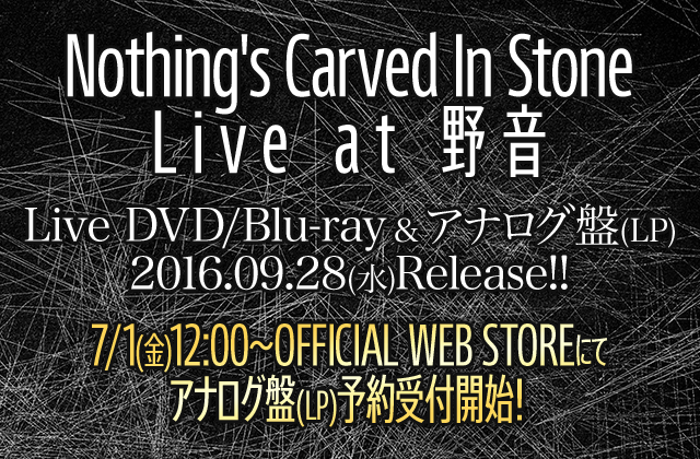 「Nothing's Carved In Stone Live at 野音」Live DVD/Blu-ray&アナログ盤(LP)2016.09.28(水)Release!! 7/1(金)12:00~OFFICIAL WEB STOREにてアナログ盤(LP)予約受付開始!