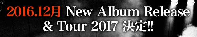2016.12月  New Album Release & Tour 2017 決定