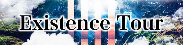 Existence Tour
