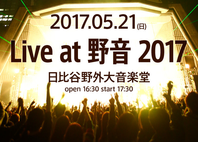 Live at 野音 2017 2017.05.21(日)日比谷野外大音楽堂