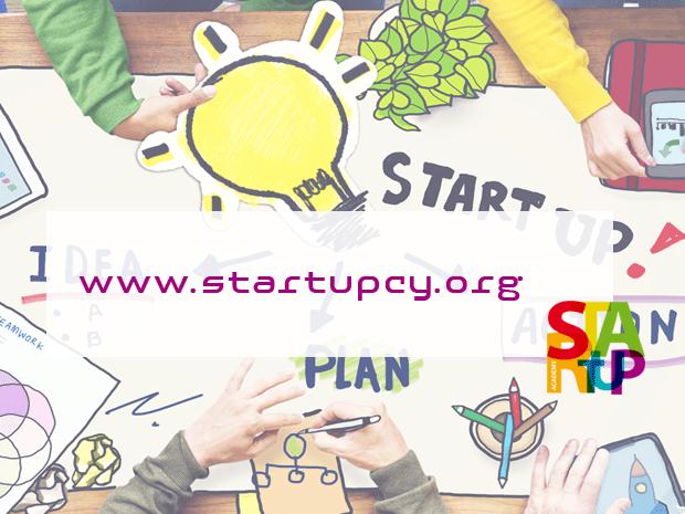 dt_startup