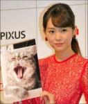 桐谷美玲の細い美脚が話題に!美肌のすっぴん姿もブログで公開