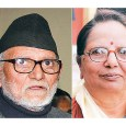 KATHMANDU, DEC 27 – Prime Minister Sushil Koirala on Friday directed Energy Minister Radha Gyawali to resolve the controversy surrounding the appointment of a consultant for the Tanahu Hydropower Project […]