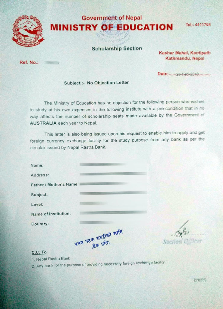 How to Get No Objection Letter or NOC in Nepal - noc sample