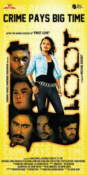 loot nepali movie