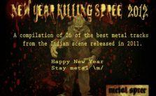 metal-spree-compilation