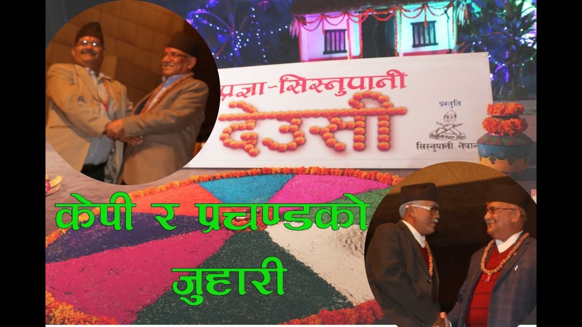 Nepali Comedy Videos – Nepali Film News