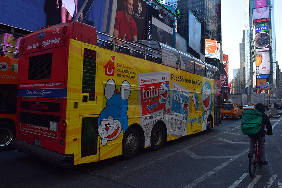 Doraemon Tours US On House Foods Tofu - NerdSpan - House Advertisements