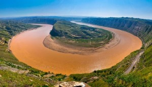 The Yellow River-Netmarkers
