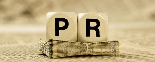 Top 10 UK PR Blogs