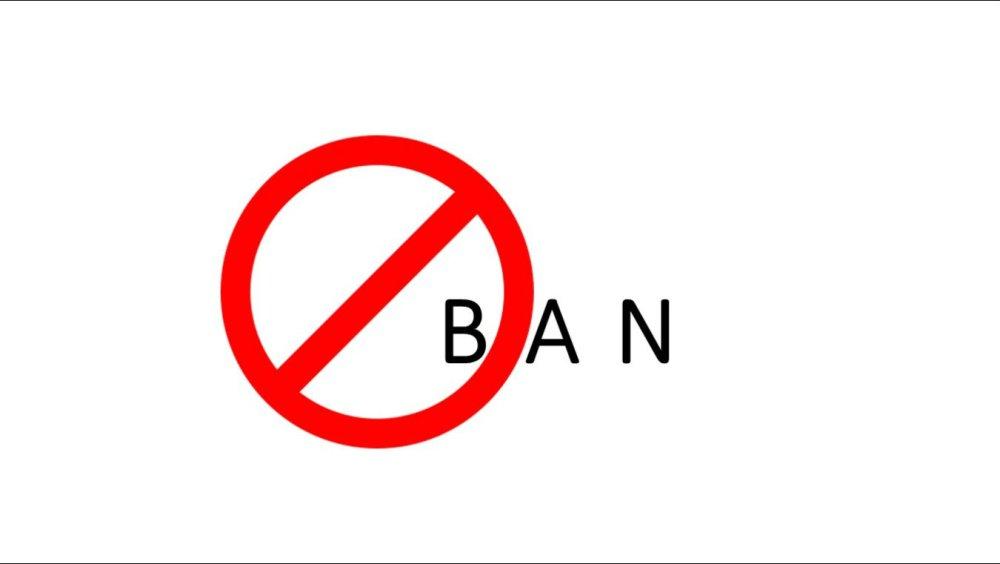 Ban - Nathan Akshith Image