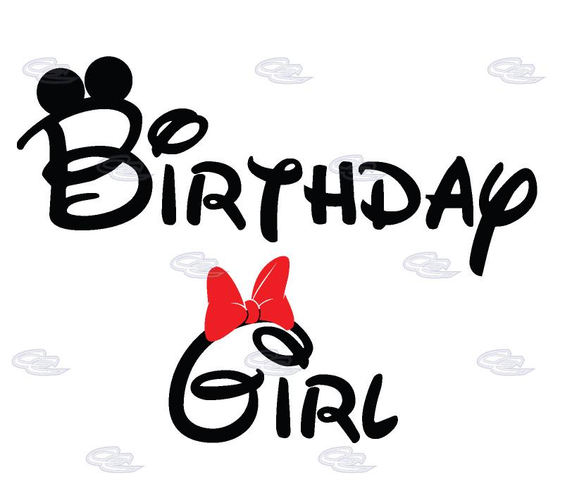 Cute Crisp Wallpapers 14 Happy Birthday In Disney Font Images Walt Disney Font